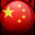 Hiina Flag
