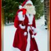 Jõuluvana Andu 1