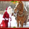 Jõuluvana Andu 3