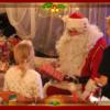 Jõuluvana Karli 3