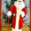 Jõuluvana Uudu 2